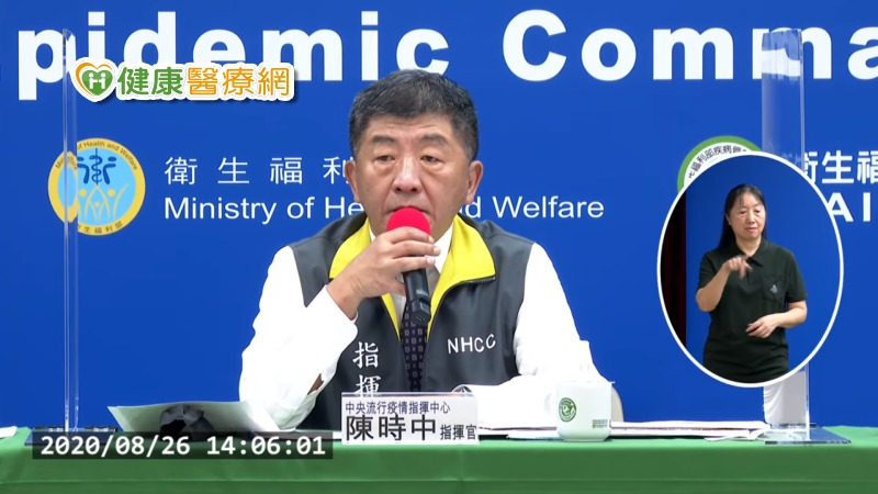 「台灣輸出病毒」達10例 陳時中回應