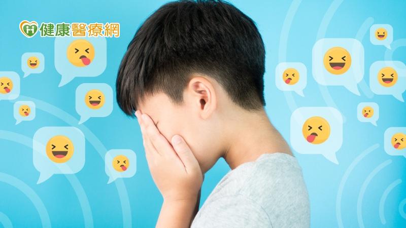 兒童網路交友問題 父母該怎麼跟孩子溝通?