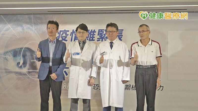 六旬翁飛蚊滿天飛! 視網膜破洞險釀永久視力缺損_削骨手術