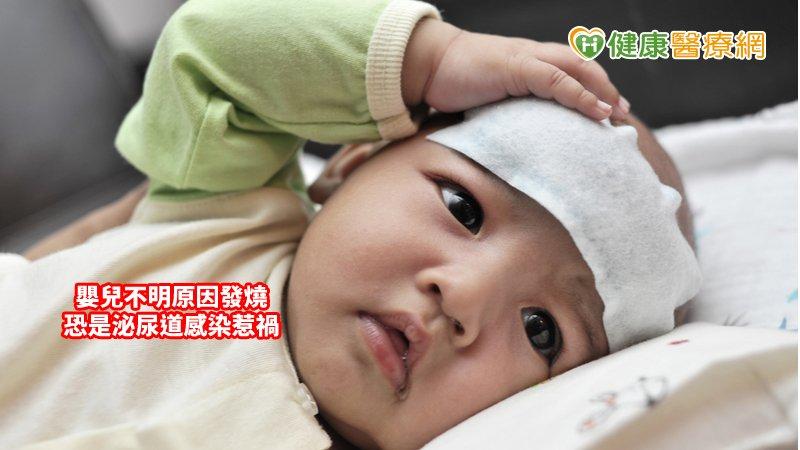 嬰兒不明原因發燒 沒想到竟是泌尿道感染惹禍_消脂針