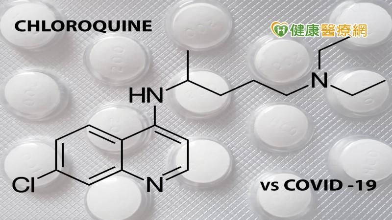 新冠肺炎藥物奎寧是什麼? 醫師帶你認識_聚左旋乳酸