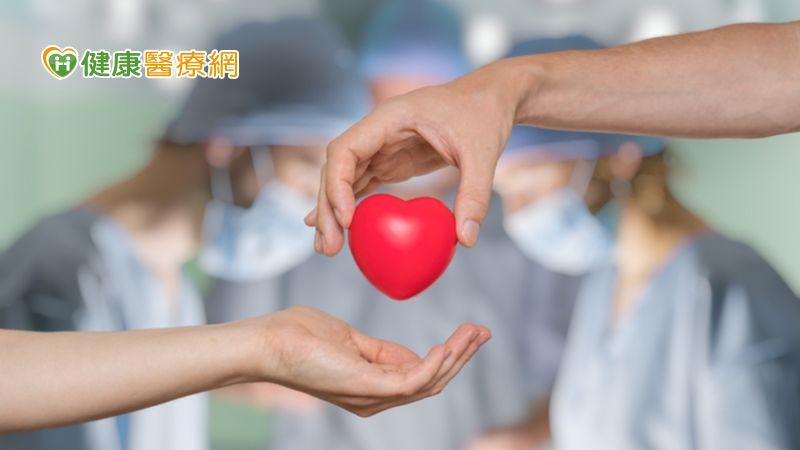 簽署器捐卡 讓愛延續生命更圓滿_消脂針