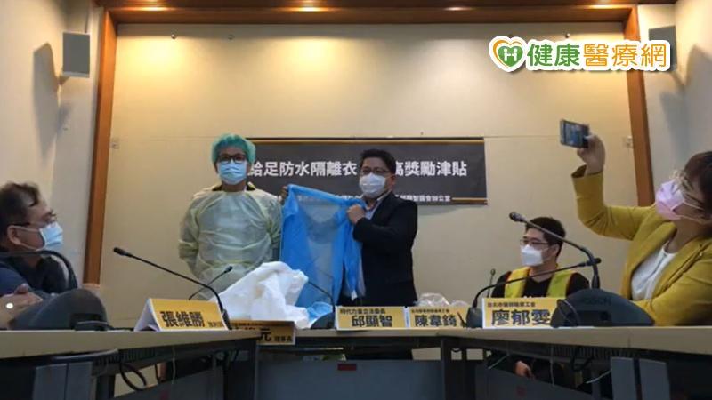染SARS放射師請命 放射、醫檢師籲給足裝備_聚左旋乳酸
