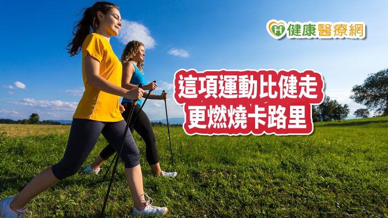 這項運動比健走更燃燒卡路里 減輕膝蓋負擔_飄眉