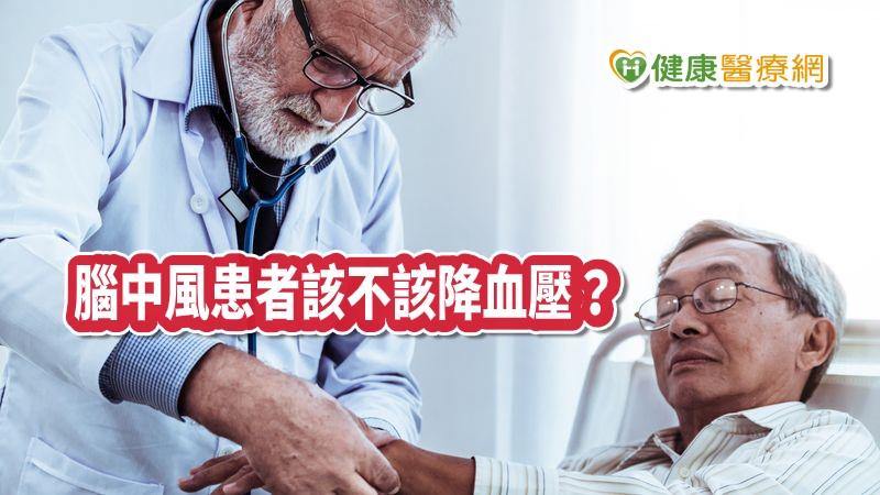 腦中風患者該不該降血壓? 醫師點出民眾三大迷思_杏仁酸