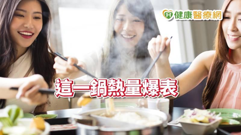 吃到飽火鍋熱量破表! 這招教你健康吃無負擔_LPG
