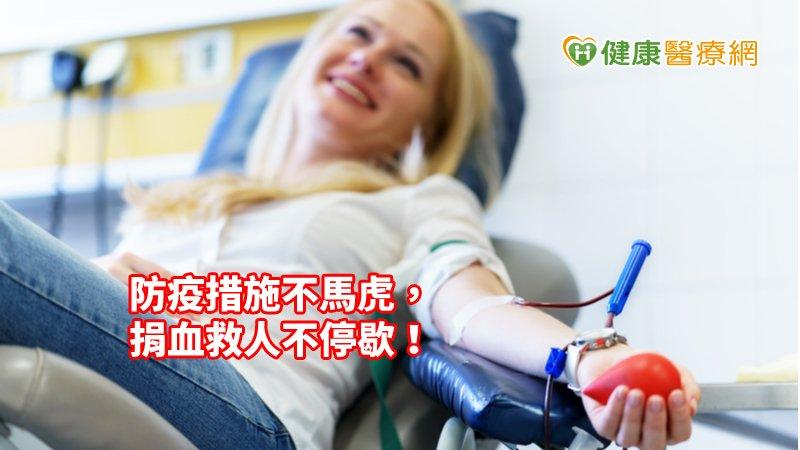 台北捐血中心呼籲民眾捐血_聚左旋乳酸